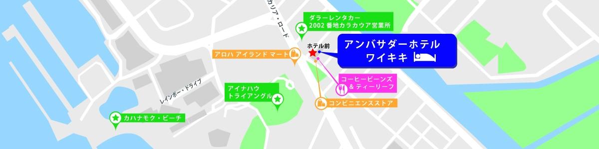 アンバサダーホテル 地図