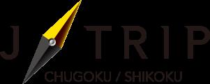 J-TRIP CHUGOKU SHIKOKU